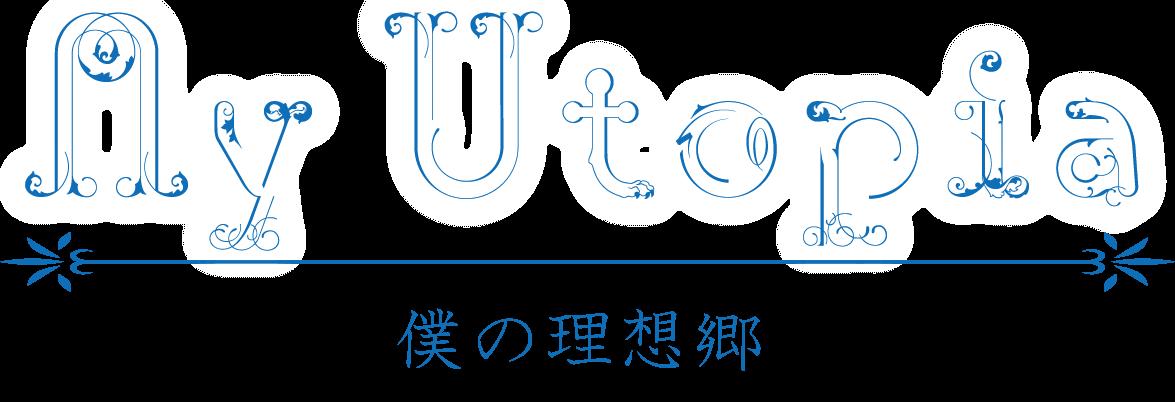 myutopia_logo