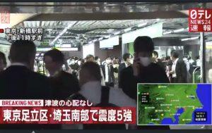 日テレニュースの駅の様子の写真